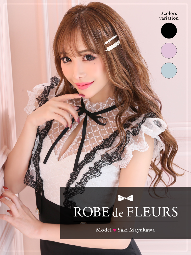 ビーズ刺繍レース×バイカラータイトミニドレス(fm2081)