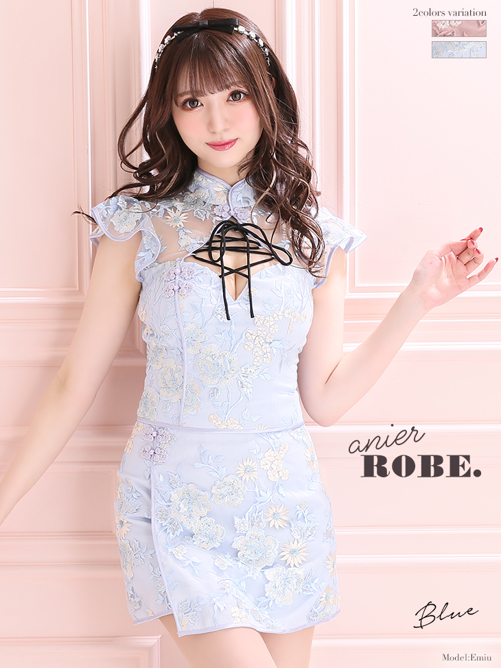 チャイナ×スパンコール刺繍レースセットアップドレス(anier2291)