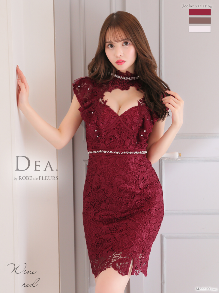 【Lサイズあり】パール付きフリルx総レースタイトドレス(DE2396)