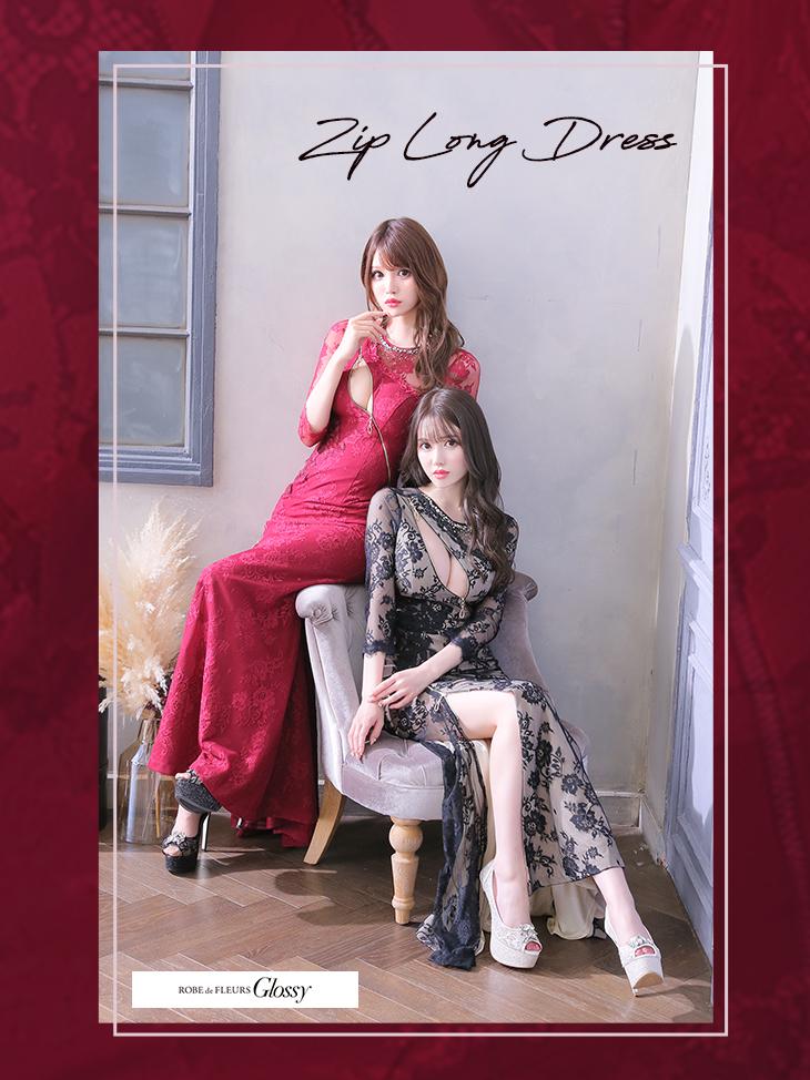 ★予約商品★【8月下旬入荷予定】【Lサイズあり】サイドレース切替×ジッパーロングドレス(GL2401)
