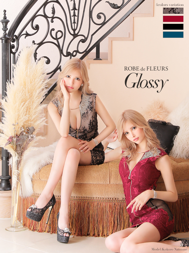 【XSサイズあり】フロントジッパー×サイドチュール切替タイトミニドレス(GL2406)
