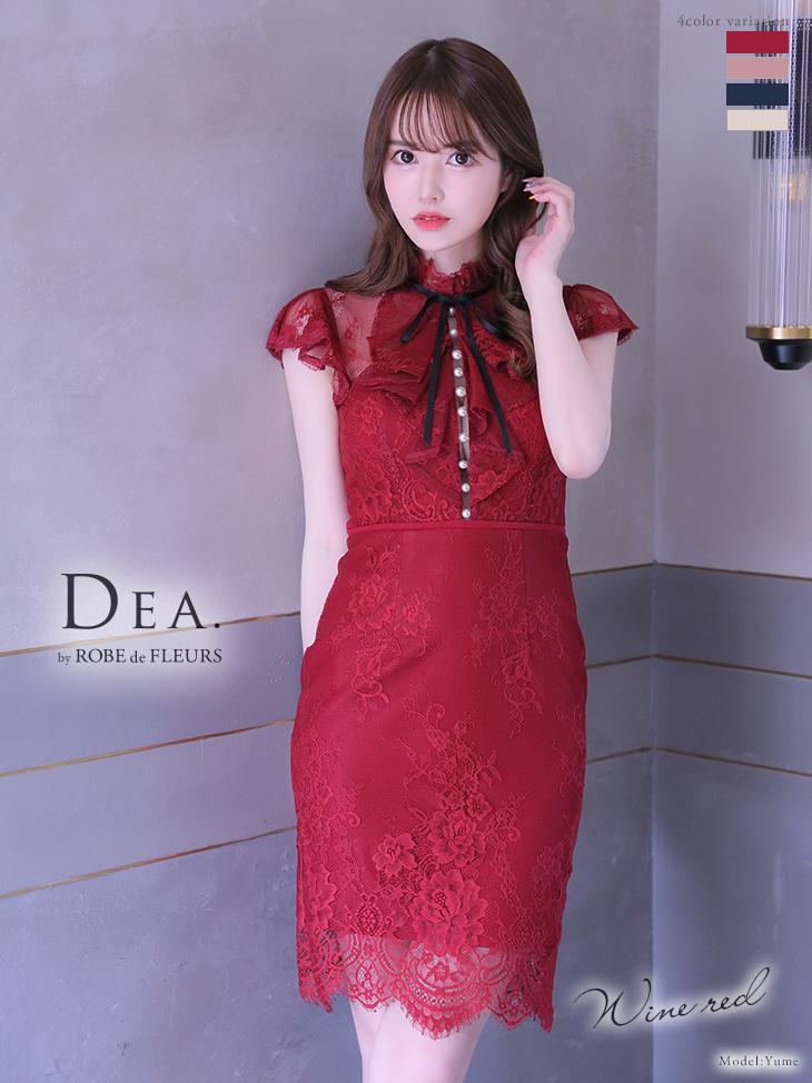 【XS~Lサイズあり】パール切り替え総レースタイトドレス(DE2415)