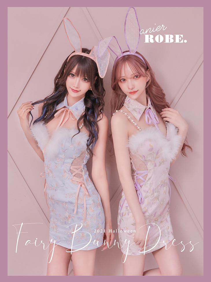 ★予約商品★【10月中旬入荷予定】【XS~Mサイズあり】Fairy Bunny Dress [襟、カチューシャ付き](anier4007)