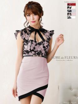 【XS・Lサイズあり】フラワー刺繍レースバイカラータイトミニドレス[ベルト付き](fm1447)
