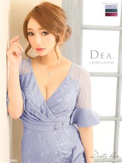 【Lサイズあり】スパンコール付き刺繍レース×フリルタイトミニドレス(DE1873)