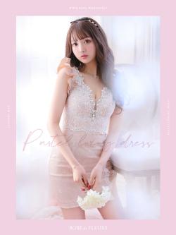 ★予約商品★【4月下旬入荷予定】【XSサイズあり】Pastel luxury dress(fm2241)