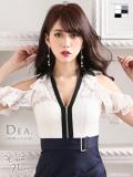 【Lサイズあり】シャツ襟デザイン×オフショルタイトドレス(DE1738)
