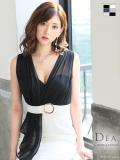 【Lサイズあり】バイカラー×ストレッチタイトドレス(DE1931)