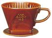 陶器製コーヒードリッパー 102-ロトブラウン 【Kalita/02003】
