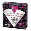 V60用ペーパーフィルター酸素漂白 40枚 【HARIO/VCF-01-40W】