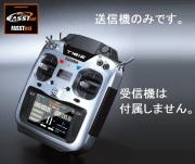 Futaba 16IZ ヘリ用 送信機のみ 改修版