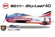 Futaba SkyLeaf-40 B 限定カラー 機体のみ