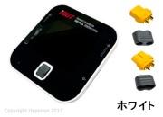 【20%引】iSDT Q6 PLUS 300W/14A 充電器(Li-HV 対応)