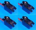 Corona 14.2g DS-929MG メタル・デジタル バランス型 4個