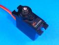 Corona 14.2g DS-939MG メタル・デジタル トルク型