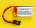 コスモテック 受信機用リポ 3.7V350mAh