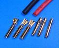 Dualsky 2.3mm金コネクター オスメス 3個 シュリングチューブ付き
