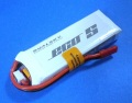 Dualsky 25-50C放電 7.4V1000mAh XP10002ECO 白