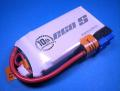 Dualsky 25-50C放電 7.4V1300mAh XP13002ECO 白