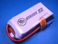 Dualsky 25-50C放電 11.1V1300mAh XP13003ECO 白