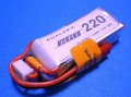 Dualsky 30C放電 7.4V220mAh XP02202ECO 白