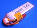 Dualsky 25C放電 7.4V520mAh XP05202ECO 白