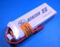 Dualsky 25-50C放電 7.4V800mAh XP08002ECO 白