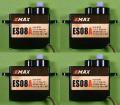 EMAX 8.5g ES08A II 4個