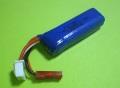 Fullymax 25C-50C 7.4V150mAh