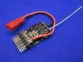 NB マイクロ 6ch受信機 FR7012-S 15AブラシレスESC付 S-FHSS 標準コネクター