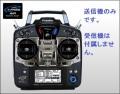【大特価】FUTABA 10J 2.4G T-FHSS 飛行機用 送信機のみ