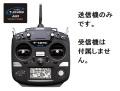 【特価】Futaba 12K T-FHSS 飛行機用 送信機のみ モード1