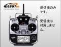【特価】FUTABA 14SGM 2.4G FASSTest マルチコプター用 送信機のみ