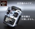 Futaba 16IZ 飛行機用 送信機のみ 改修版