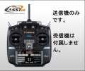 【大特価】Futaba 16SZ FASSTest 飛行機用 送信機のみ モード1
