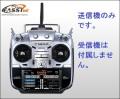 Futaba 18SZ FASSTest ヘリ用 送信機のみ モード1