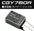 Futaba CGY760R 単品