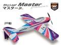 Futaba Sky Leaf Master Jr. 機体のみ