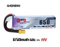 GNB HV 60-120C放電 7.6V650mAh XT30