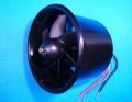 GWS EDF-40B ブラシレスモーター付き GWEDF040B