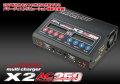 ハイテック X2 AC PLUS 250 充電器 (Li-HV 対応)