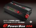 ハイテック 30A 安定化電源 e Power Box 30A