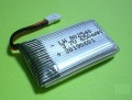 HongJie 30C放電 3.7V650mAh 銀 (XK K124可)