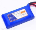Hyperion G5 SV 35-70C放電 1100mAh 2S (7.4V) 金
