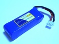 Hyperion G5 SV 25-50C放電 7.4V330mAh UMX 銀