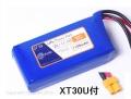 Hyperion G5 SV 25-50C放電 1100mAh 3S (11.1V) XT30 銀