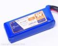 Hyperion G5 SV 25-50C放電 1600mAh 4S (14.8V) 銀
