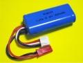 Robin LiFe 6.6V 200mAh 受信機用