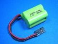 ROBIN 受信機用 NiMh 4.8V 300mAh 俵型 緑