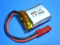 ROBIN 20-30C放電 3.7V250mAh 銀